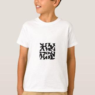 Engram Three - Multi-Products T-Shirt
