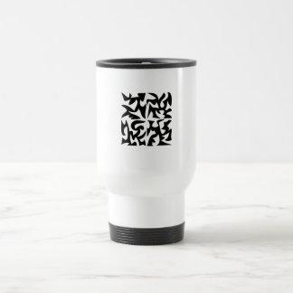 Engrama siete - Multi-Productos Taza De Café