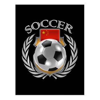 Engranaje de la fan del fútbol 2016 de China Postales