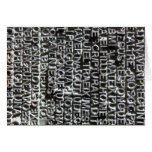 Engraved Text Pattern Greeting Card