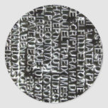 Engraved Text Pattern Sticker