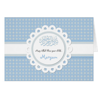 Enhorabuena azul islámica del nacimiento del bebé tarjeta de felicitación