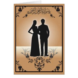 Enhorabuena islámica que casa el DUA de la silueta Felicitación