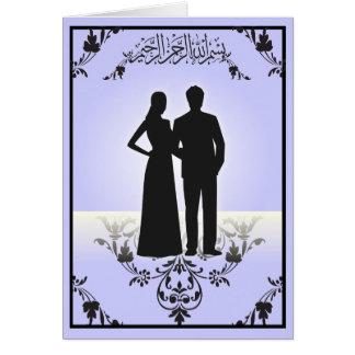 Enhorabuena islámica que casa el DUA de la silueta Felicitaciones