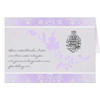 Enhorabuena islámica que casa el DUA de la tarjeta
