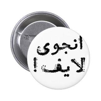 Enjoy Life! (in Persian / Arabic script) Button