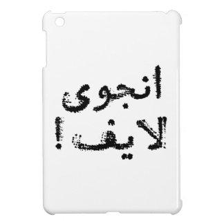 Enjoy Life! (in Persian / Arabic script) Cover For The iPad Mini