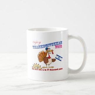 enjoy thanksgivukkah classic white coffee mug