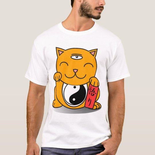 Enlightenment Kitty T-Shirt