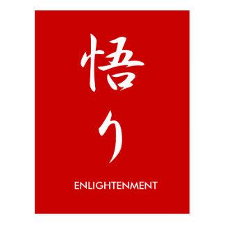 Enlightenment - Satori Postcard