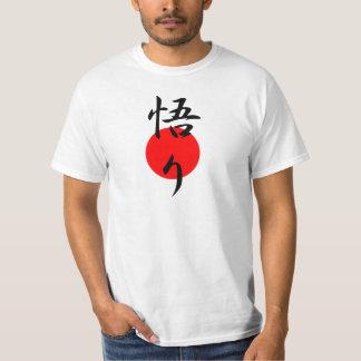 Enlightenment - Satori T-Shirt