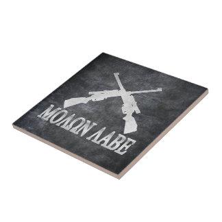 Enmienda cruzada Labe de los rifles de Molon 2da Azulejo Cuadrado Pequeño