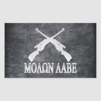 Enmienda cruzada Labe de los rifles de Molon 2da Pegatina