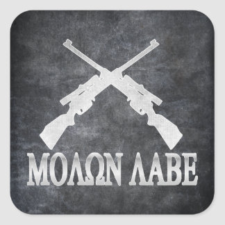 Enmienda cruzada Labe de los rifles de Molon 2da Pegatina Cuadrada