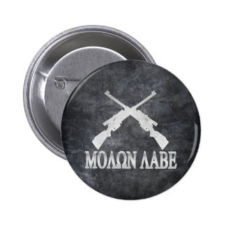 Enmienda cruzada Labe de los rifles de Molon 2da Chapa Redonda 5 Cm