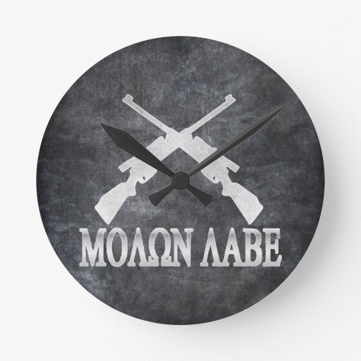 Enmienda cruzada Labe de los rifles de Molon 2da Reloj