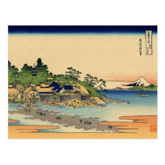 Enoshima in Sagami Province (by Hokusai) Postcard