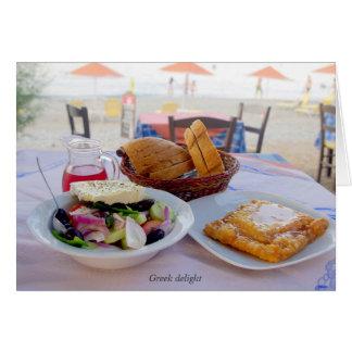 Ensalada griega tarjeta pequeña