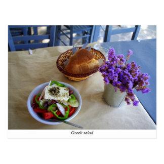 Ensalada griega tarjeta postal