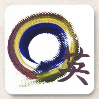 Enso - Aperature of Courage Beverage Coaster