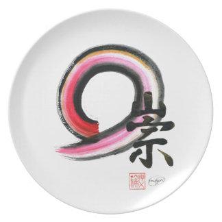 Enso - carácter de kanji para la reverencia, Sumi- Plato De Comida