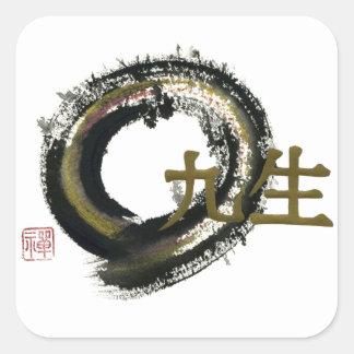 Enso - carácter de kanji por nueve vidas, Sumi-e Colcomanias Cuadradas