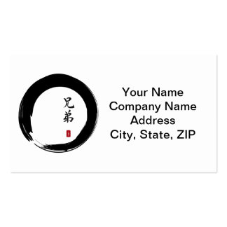 Enso Circle and Brother Calligraphy Double-Sided Standard Business Cards (Pack Of 100)