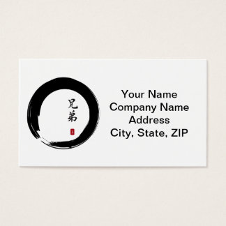 Enso Circle and Brother Calligraphy Business Card