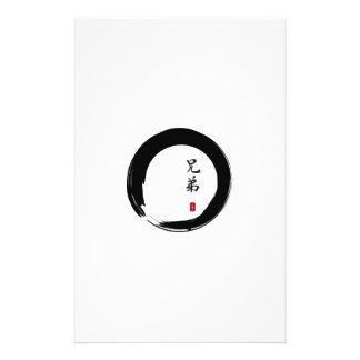 Enso Circle and Brother Calligraphy Flyer