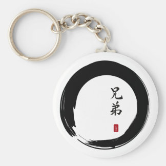 Enso Circle and Brother Calligraphy Key Chain