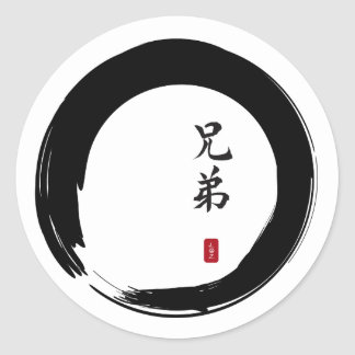 Enso Circle and Brother Calligraphy Round Sticker