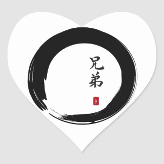Enso Circle and Brother Calligraphy Sticker