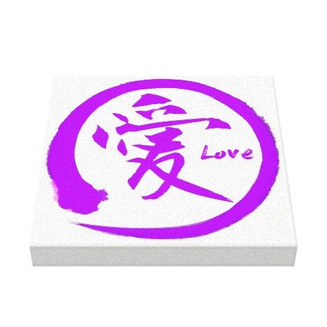 Enso circle | Purple Japanese kanji for love Canvas Print
