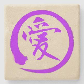 Enso circle   Purple Japanese kanji for love Stone Coaster