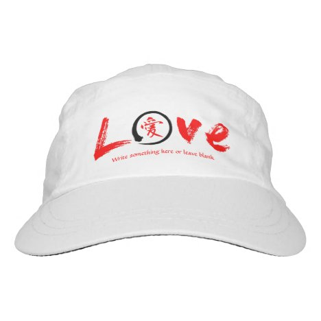 Enso circle | Red Japanese kanji symbol for love Hat