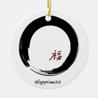 Enso Circle with Happiness Christmas Ornament