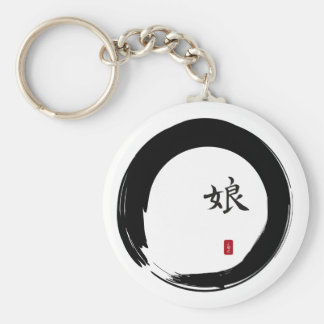 Enso Circle with Symbol for Daughter Basic Round Button Keychain