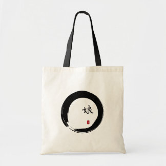 Enso Circle with Symbol for Daughter Budget Tote Bag