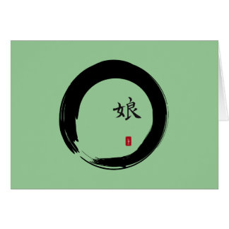 Enso Circle with Symbol for Daughter Greeting Card