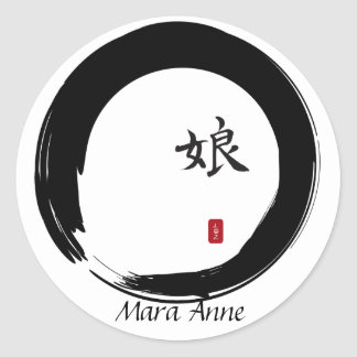 Enso Circle with Symbol for Daughter Classic Round Sticker