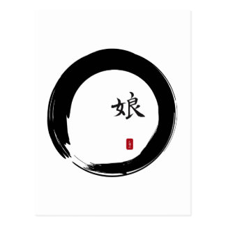Enso Circle with Symbol for Daughter Postcard