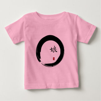 Enso Circle with Symbol for Daughter T Shirt