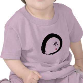 Enso Circle with Symbol for Daughter zazzle_shirt