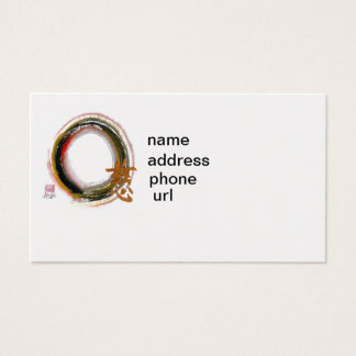 Enso - Compassion Business Card