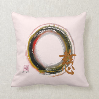 Enso - Compassion & Piety, Sumi-e ink painting Pillow