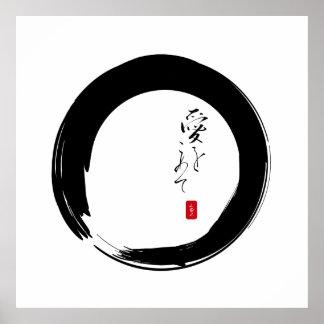 "Enso con ""con el texto del kanji del amor"" póster"