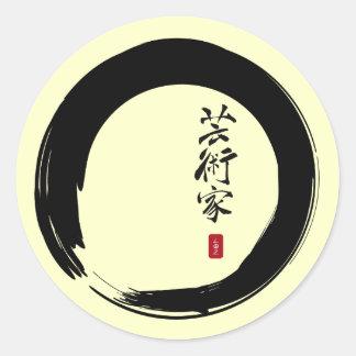 """Enso con el japonés para el """"artista """" pegatina redonda"""