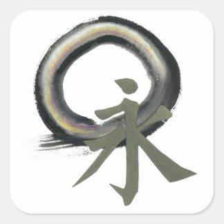 Enso con el kanji que significa para siempre pegatinas