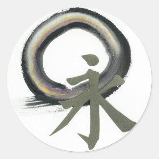 Enso con el kanji que significa para siempre etiqueta