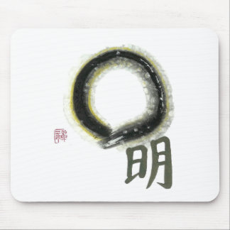 Enso Elightenment Mouse Pad